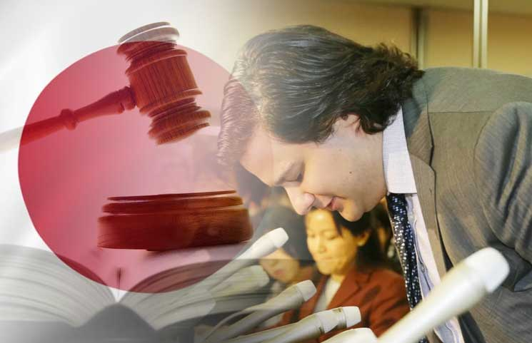 Former Mt. Gox CEO Appeal Rejected By Japan's High Court, Two Year Jail Term Stands