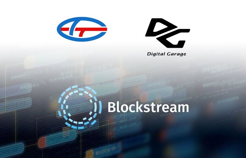 Blockstream Partners With Digital Garage And Tokyo Tanshi Introducing Non-Custodial Transfer Network In Japan