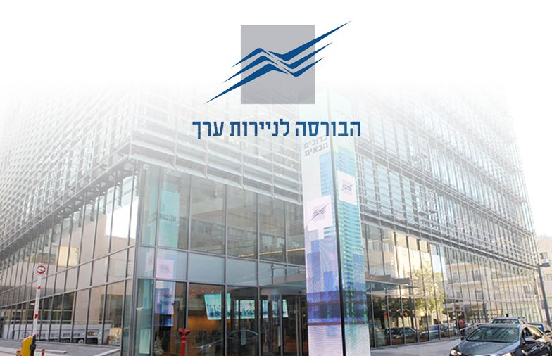 Tel Aviv Stock Exchange to Roll Out Centralized Securities Lending Platform On Blockchain