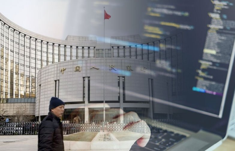 China Construction Bank Disables Chinese DCEP Wallet After Users Notice Feature in Bank App