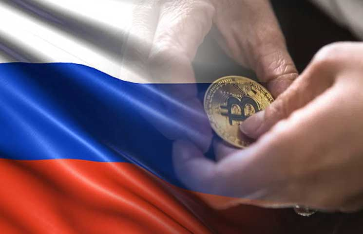 Russian Central Bank to Curb Total Digital Assets
