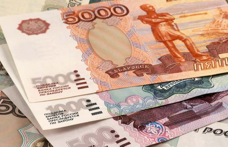 Russia's Central Bank Joins the CBDC Bandwagon; Issues Consultative Paper on Digital Ruble Consideration