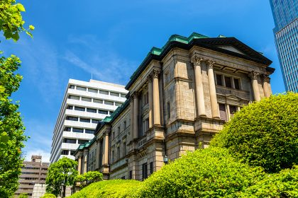 Japan Must Reform Central Bank Laws to Accelerate CBDC Issuance