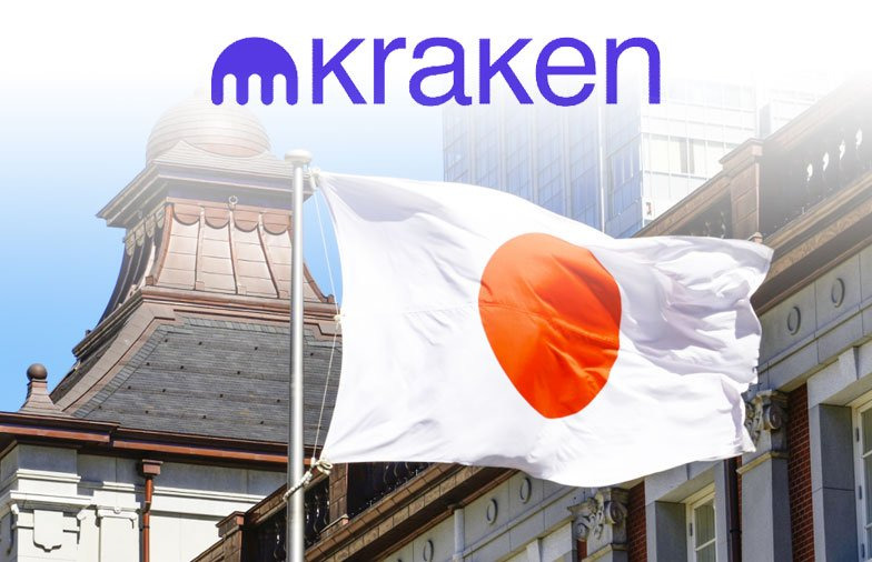 Kraken Opens Trading For Japanese Users, Becoming 1st Exchange to Enter Japan Organically
