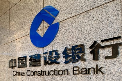 China Construction Bank to Issue Offshore Bonds Tradable in Bitcoin